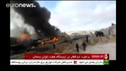 Two Iranian passenger trains collide killing 15