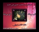 Masaib ---- Muhabbat-e-Hussain mein Jannat (Allama Talib Johri)