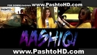 Gul Panra New Pashto Song Promo