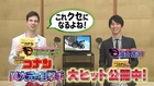 Detective CONAN: Ijigen no Sniper (Dimensional Sniper) [Official promo with Fukushi Sōta and Patrick Harlan #10]