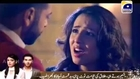 Bashar Momin Episode 12 - 16th May 2014 (Part 1/4) by GEO TV -