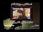 Astagfar | Allama Aqeel-ul-Gharvi P-1