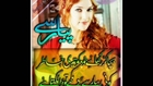 Latest Short Urdu Poetry by Aamir Rana
