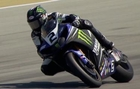 Moto GP : Championship Winning Technology In Every Ride by Yamaha