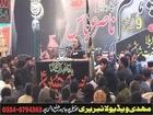 Allama Naseem Abbas Rizvi majlis Chehlam Allama Nasir Abbas 25 jan 2014 at Shah Shamas Multan
