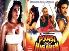 Pyasi Nigahen | Full HOT Movie | Ajinkya Deo, Sahila Chadha, Bharat Kapoor
