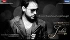 Babul - Amrinder Gill ft. Dr Zeus (FULL SONG) - Brand New Punjabi Songs