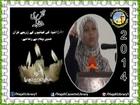 Taqreer Muqabla 2014/1435   Speaker: Umaima Zehra   First Position