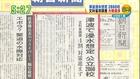 2014-10.29 関西発信 『11月9日「拉致被害者を全員奪還しよう」大阪府民集会』