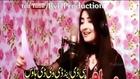 Gul Panra & Shahsawar New Pashto Ilzaam Film Malanga O Malanga Song Video