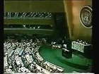 Gen Zia ul Haq, Starts his speech with Quran's Verses, 1st time in History of UN