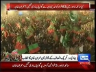 Imran Khan Speech At Bahawalpur Jalsa - 27th June 2014