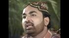 Ali Ka Rutba - Sohail Kaleem Farooqi