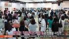 Jang Keun Suk' photo exhibition _ SBS news 040814