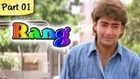 Rang - Part 01/14 - Superhit Romantic Movie - Kamal Sadanah, Divya Bharti, Ayesha Jhulka, Jeetendra