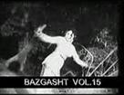 MENU DHARTI KALI KARA DAY - Punjabi song film GHAIRAT DA NISHAN