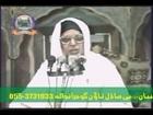 Allama Iqbal ka qaseeda Hussaini, Peer Muhammad Saeed Ahmad Mujaddadi