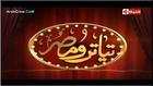تياترو مصر الجزء الثانى الحلقة الثالثة كاملة يوتيوب (9)