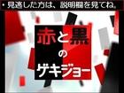 【ドラマ動画無料】中央構造帯 浅見光彦51  12/5 12月5日