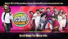 Teja Bhai & Family Malayalam movie info 2011
