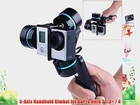 Neewer? Feiyu 3-axis Brushless Handheld Gimbal Handle Camera Mount for GoPro 3 / 3  / 4