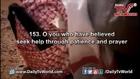 Surat Al-Baqarah- Verses 153-157- Subhan Allah