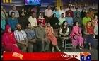 Khabar Naak - 17 April (Ayyan Ali and Rehman Malik) funny clip